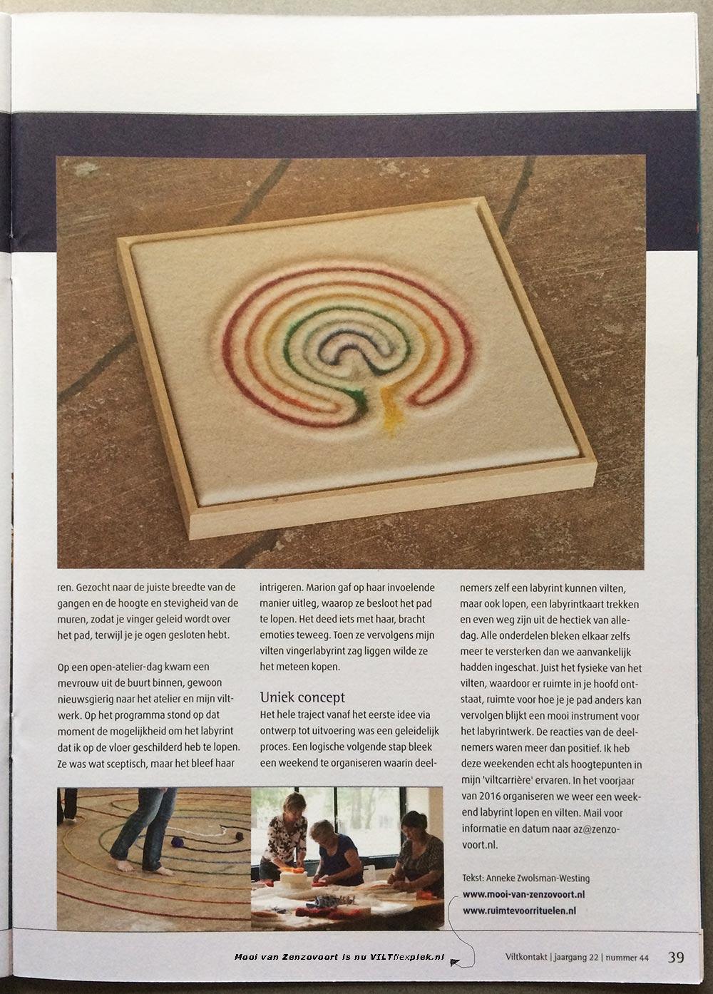 labyrint vilten bij viltflexplek in Den Haag